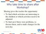 why take time to share after workshop16