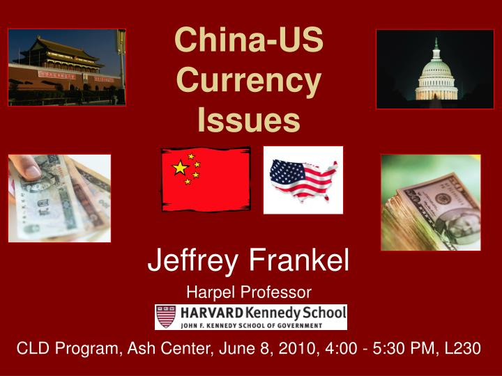 China us currency issues