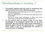 prior knowledge vs learning i