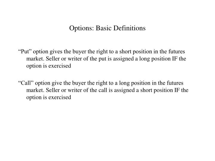 Options basic definitions
