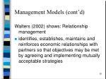 management models cont d