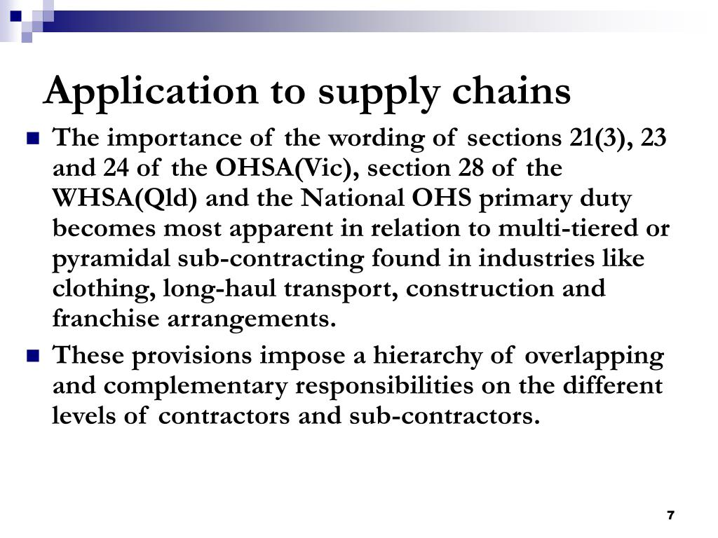 Application to supply chains