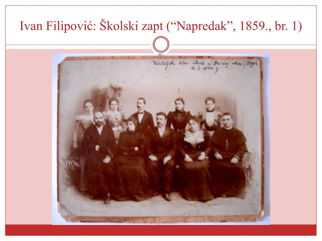 "Ivan Filipović: Školski zapt (""Napredak"", 1859., br. 1)"