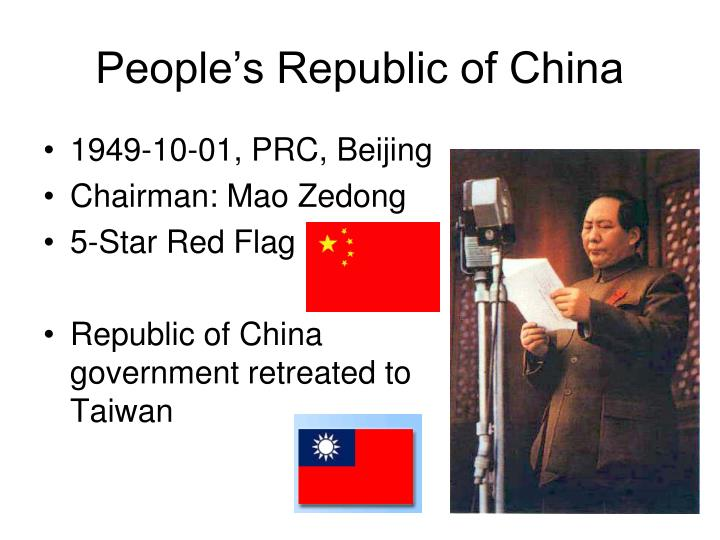 People s republic of china l.jpg