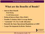 what are the benefits of bonds