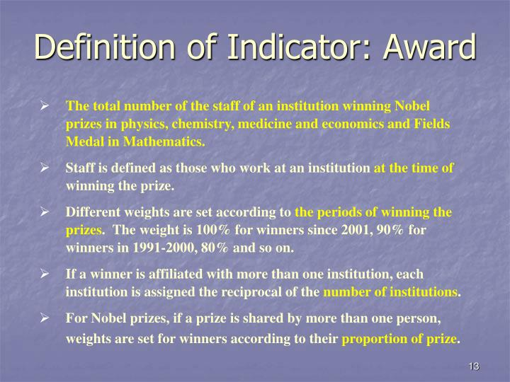 Definition of Indicator: Award