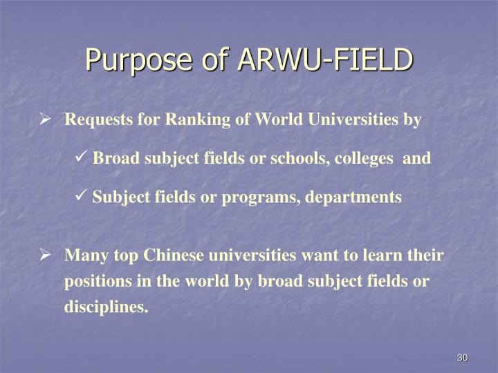 Purpose of ARWU-FIELD