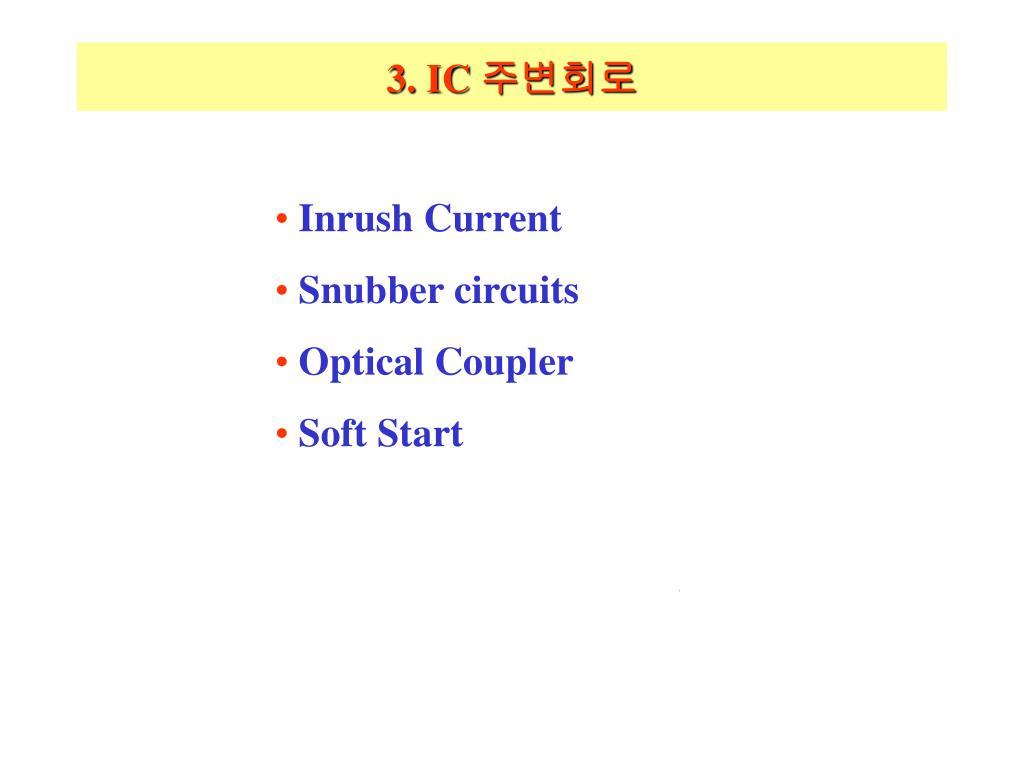 3. IC