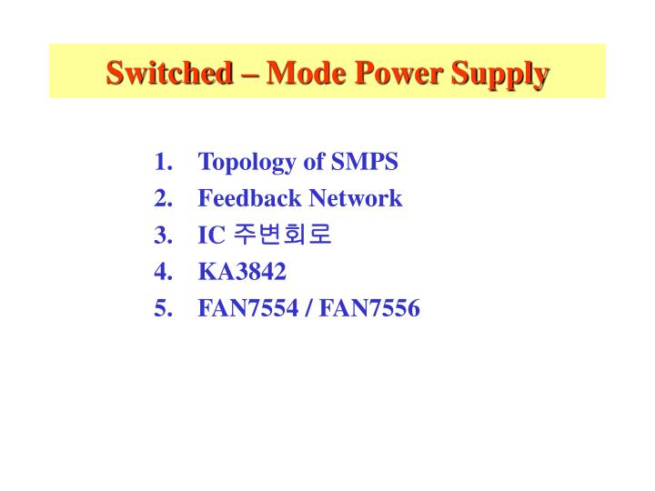 Switched mode power supply l.jpg