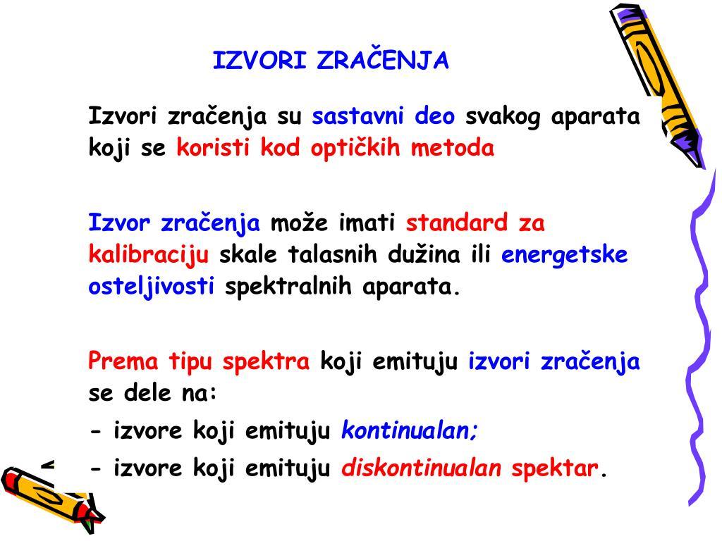 IZVORI
