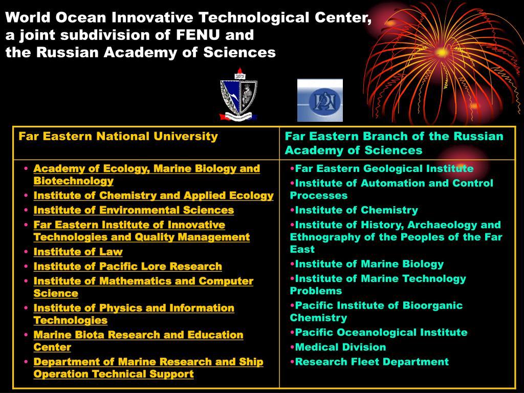 World Ocean Innovative Technological Center,