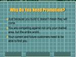 why do you need promotion