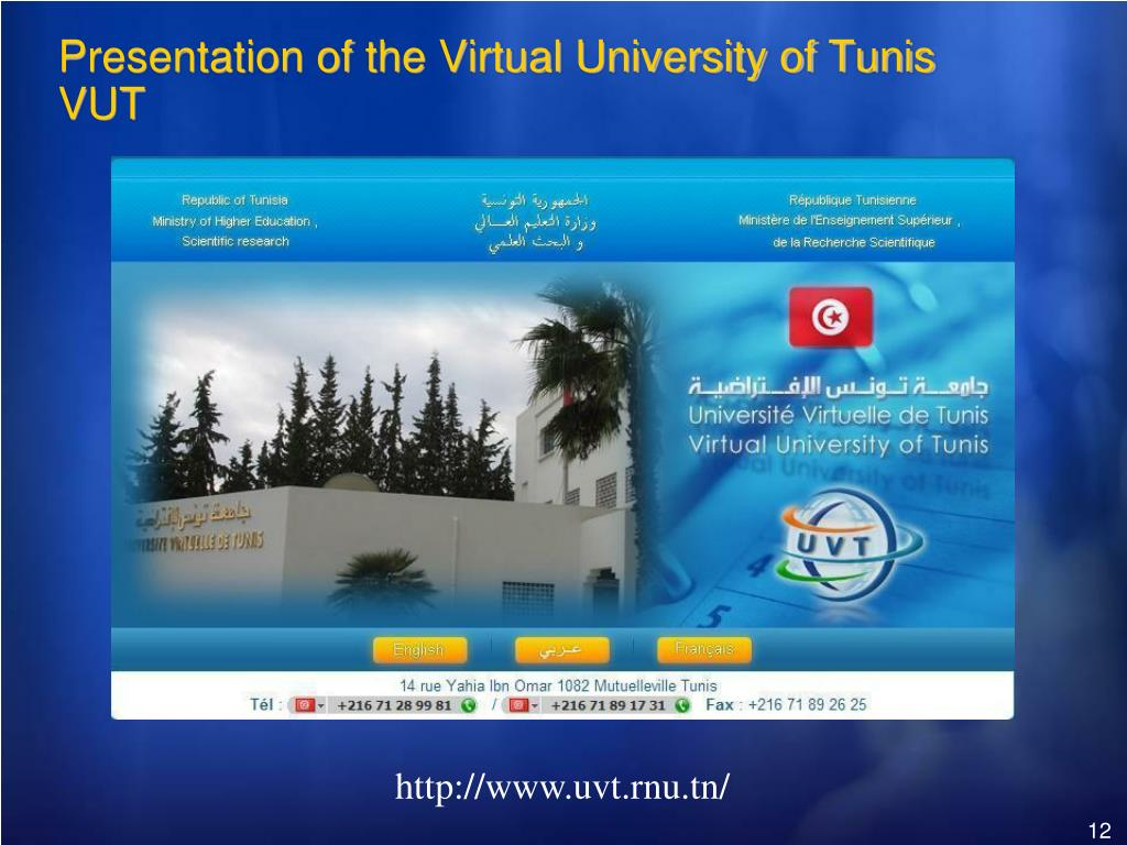 Presentation of the Virtual University of Tunis