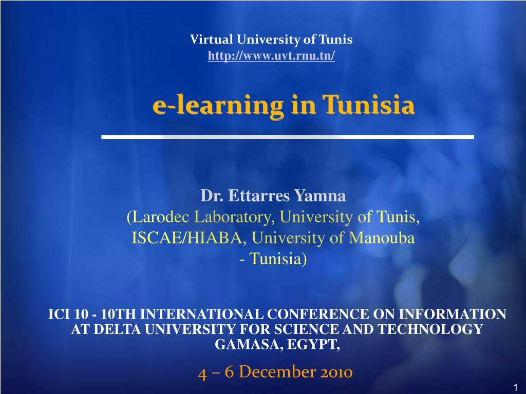 Virtual University of Tunis