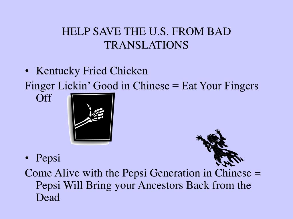 HELP SAVE THE U.S. FROM BAD TRANSLATIONS