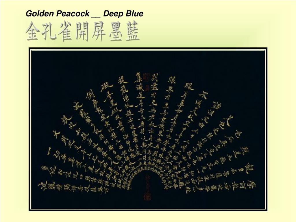 Golden Peacock __ Deep Blue