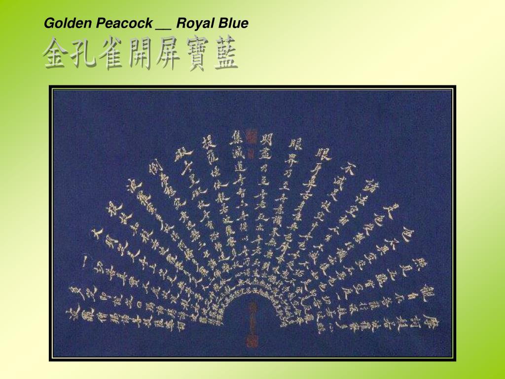 Golden Peacock __ Royal Blue