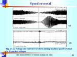 speed reversal61
