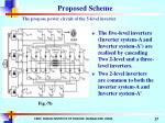 the propose power circuit of the 5 level inverter