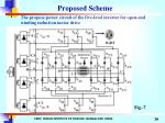 the propose power circuit of the five level inverter for open end winding induction motor drive