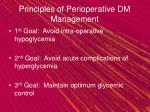 principles of perioperative dm management