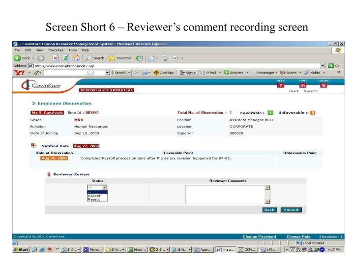 Screen Short 6 – Reviewer's comment recording screen