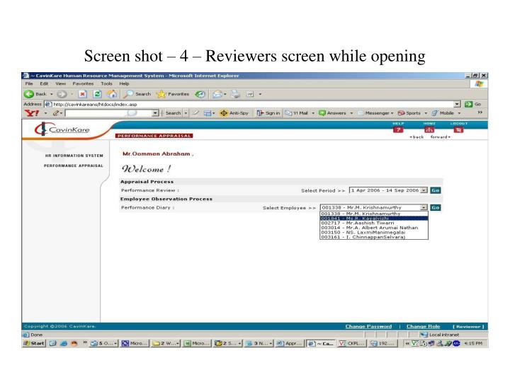 Screen shot – 4 – Reviewers screen while opening