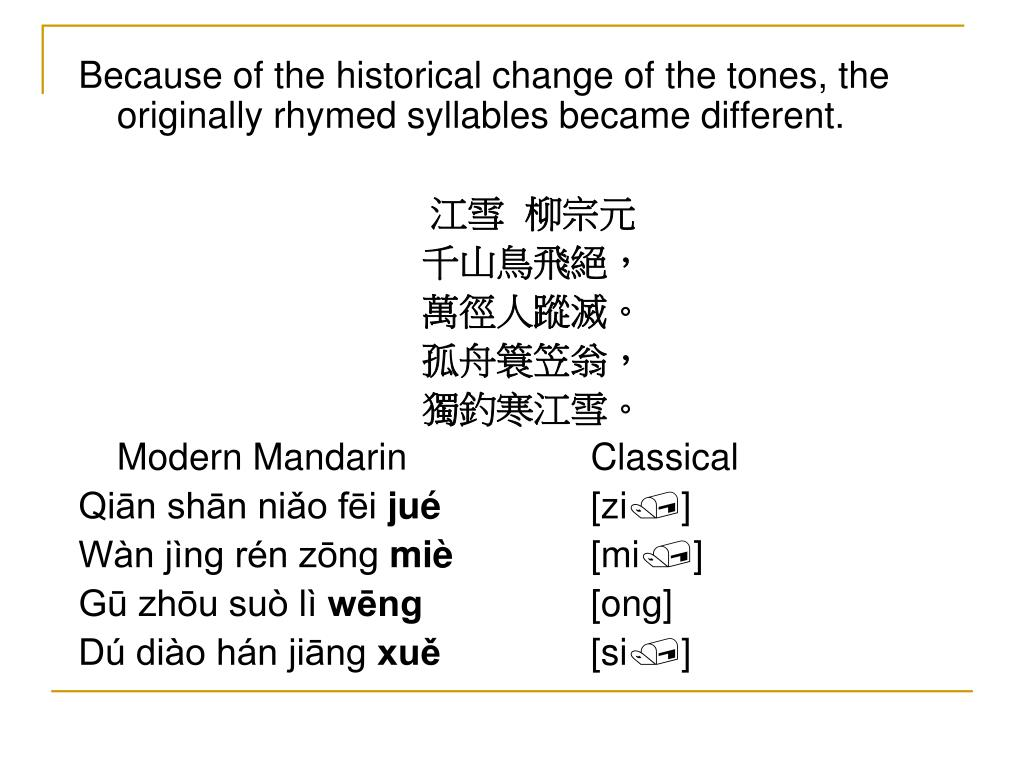 Because of the historical change of the tones, the originally rhymed syllables became different.