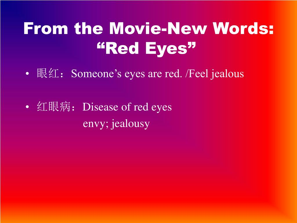 "From the Movie-New Words: ""Red Eyes"""