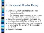 2 component display theory