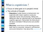 what is cognitivism