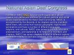 national asian deaf congress