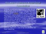 southern california asian deaf association