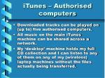 itunes authorised computers