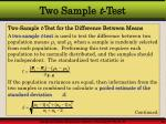two sample t test1