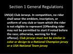 section 1 general regulations7