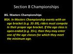 section 8 championships4