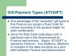 gift payment types atvgift3