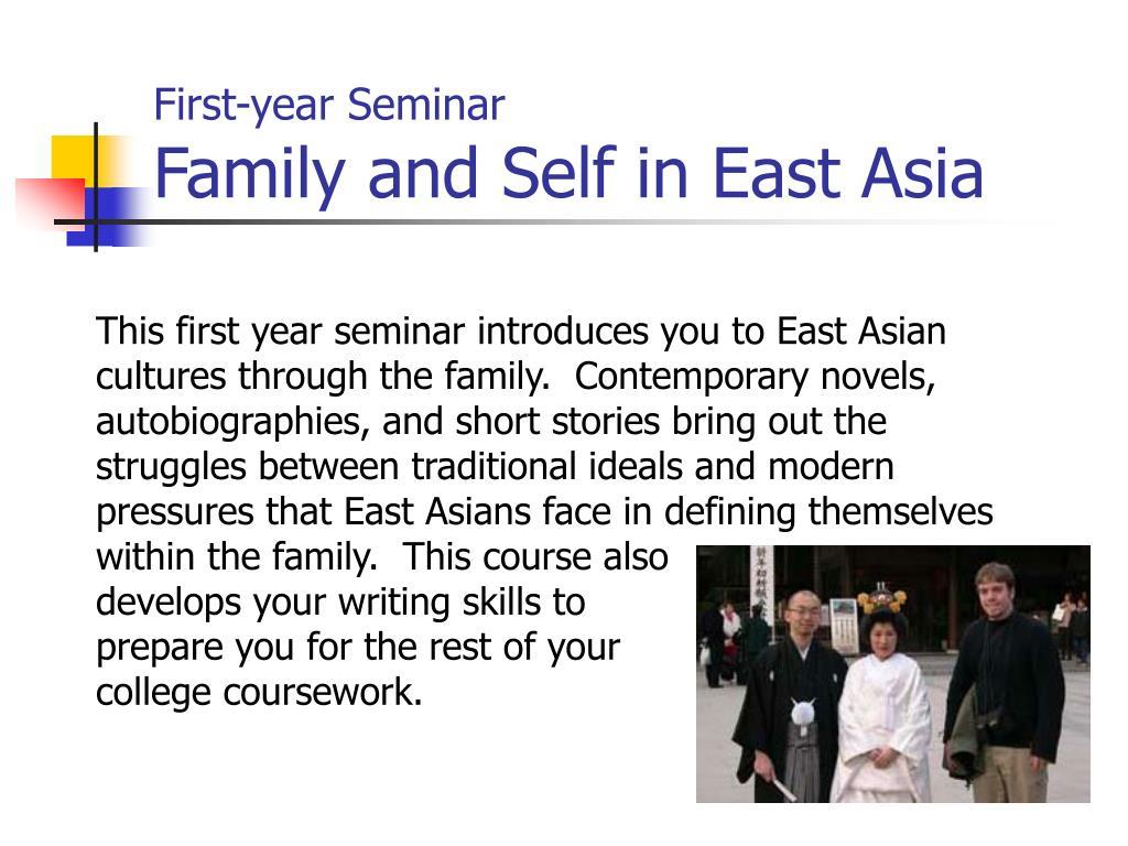 First-year Seminar