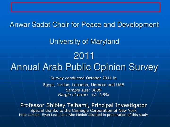 Anwar Sadat Chair for Peace and Development