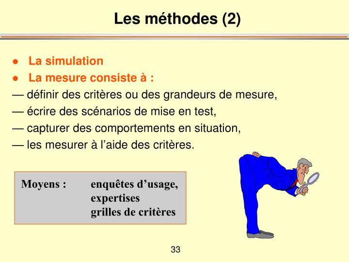 Les méthodes (2)
