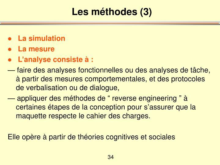 Les méthodes (3)