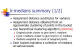 k medians summary 1 2