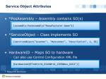 service object attributes