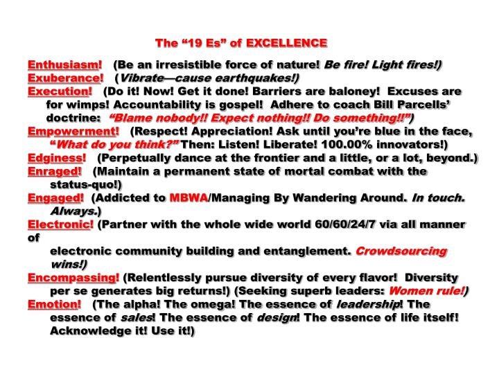 """The """"19 Es"""" of EXCELLENCE"""