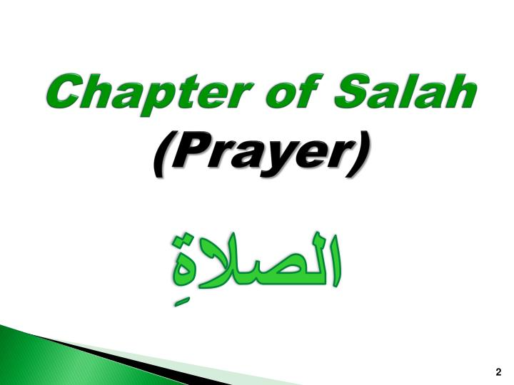 Chapter of salah prayer