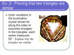 ex 2 proving that two triangles are similar
