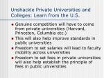 unshackle private universities and colleges learn from the u s