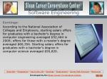 software engineering10