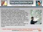 software engineering8